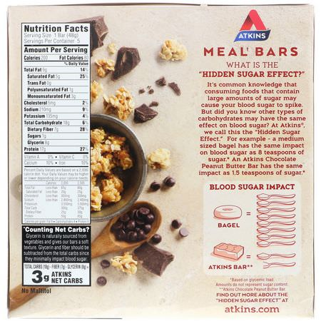 Weight Loss Bars, Diet, Brownies, Cookies, Sports Bars, Sports Nutrition, Nutritional Bars, Bars, Grocery