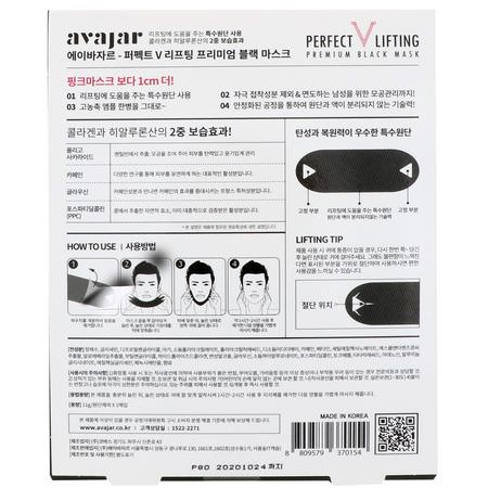 Avajar, K-Beauty Face Masks, Peels, Treatment Masks