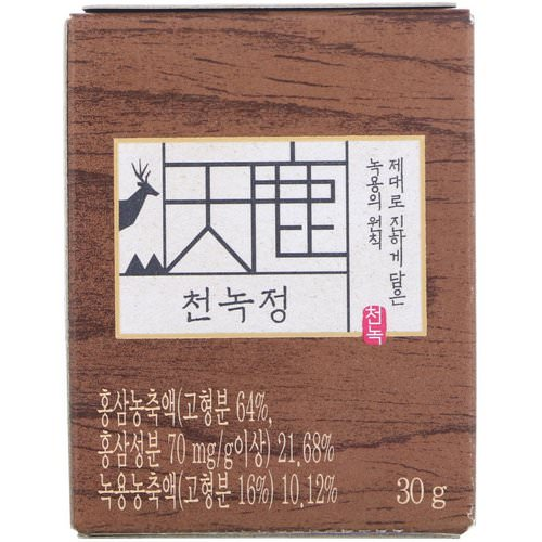 Cheong Kwan Jang, Cheon Nok Extract, Korean Red Ginseng & Deer Antler, 1.06 oz (30 g) Review