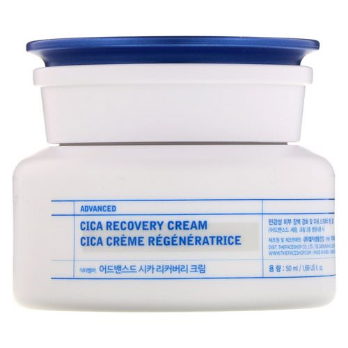 Dr. Belmeur, Advanced, Cica Recovery Cream, 1.69 fl oz (50 ml) Review