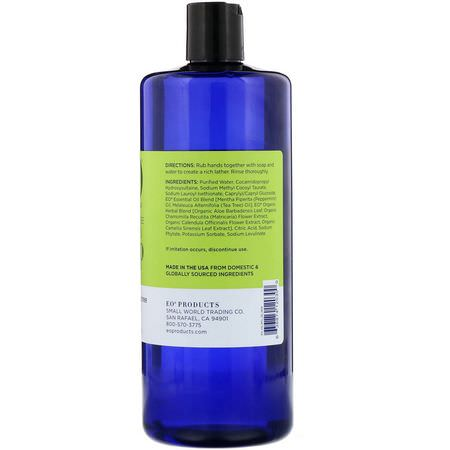 Hand Soap Refill, Shower, Personal Care, Bath