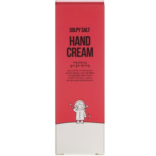 First Salt After The Rain, Solpy Salt Hand Cream, 30 ml Review