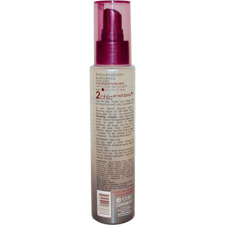 Style Spray, Hair Styling, Hair Care, Personal Care, Bath