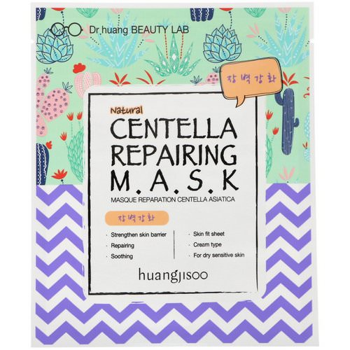 Huangjisoo, Centella Repairing Mask, 1 Sheet Mask Review