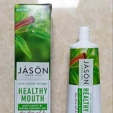 Bath Personal Care Oral Care Toothpaste Jason Natural