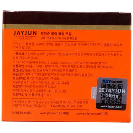 Jayjun Cosmetic, K-Beauty Moisturizers, Creams
