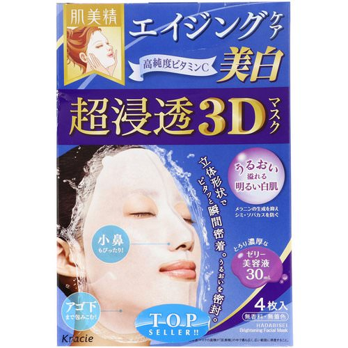 Kracie, Hadabisei, 3D Brightening Facial Mask, Aging-Care and Clear, 4 Sheets, 1.01 fl oz (30 ml) Each Review