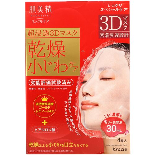 Kracie, Hadabisei, 3D Face Mask, Wrinkle Care, 4 Sheets, 30 ml Each Review