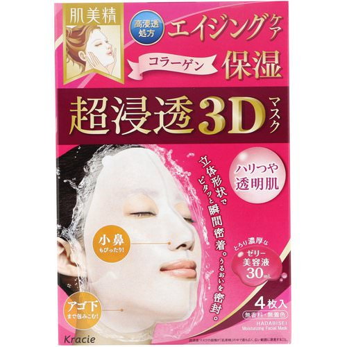 Kracie, Hadabisei, 3D Moisturizing Facial Mask, Aging-Care Moisturizing, 4 Sheets, 1.01 fl oz (30 ml) Each Review