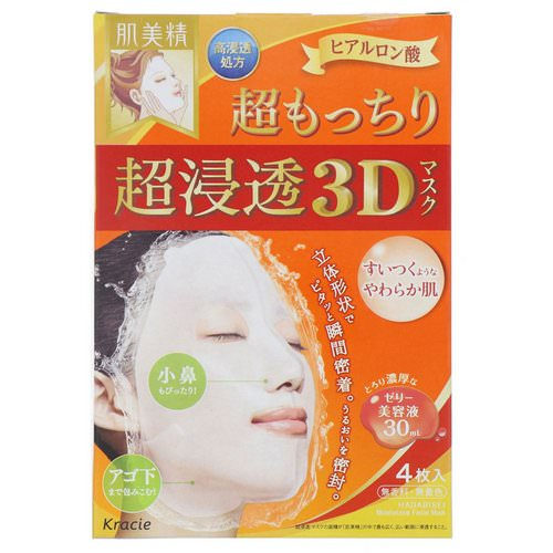 Kracie, Hadabisei, 3D Moisturizing Facial Mask, Super Suppleness, 4 Sheets Review