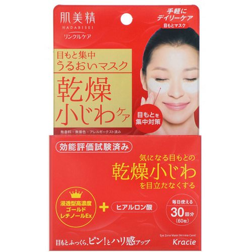 Kracie, Hadabisei, Eye Zone Mask, Wrinkle Care, 60 Pieces Review