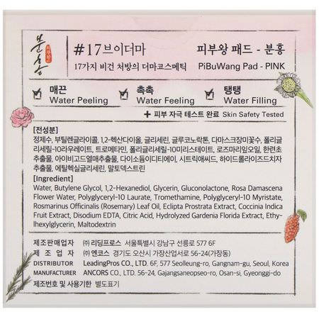 Cleansers, Face Wash, K-Beauty Cleanse, Scrub, Tone, Cleanse, Beauty