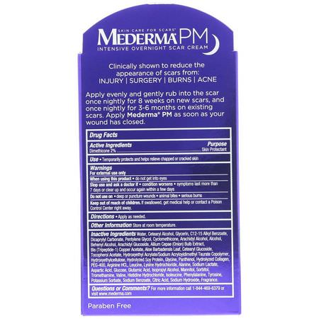 Mederma Scar Intensive Overnight Cream