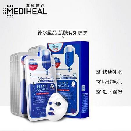Mediheal, N.M.F Aquaring Ampoule Mask, 10 Sheets Review