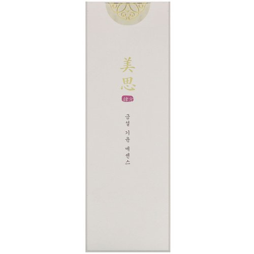 Missha, Geum Sul, First Essence Booster, 100 ml Review