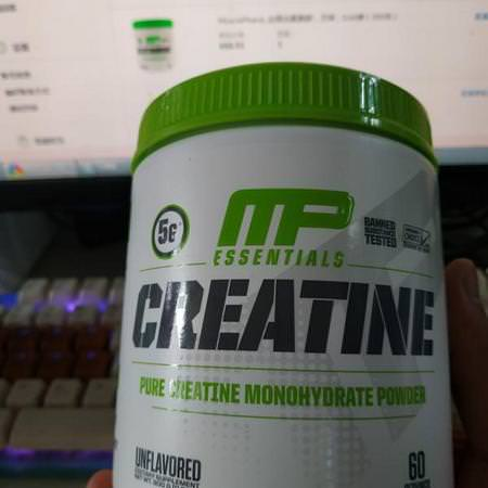 MusclePharm, Creatine Monohydrate