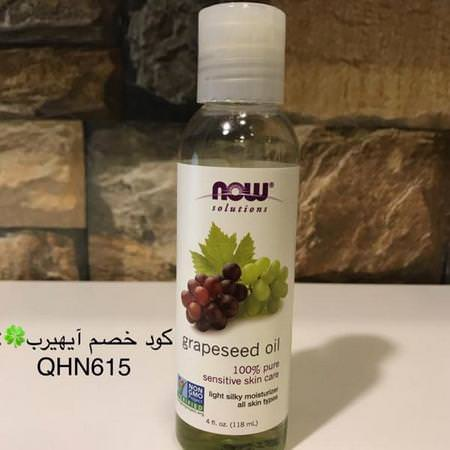 Now Foods, Solutions, Grapeseed Oil, 4 fl oz (118 ml) Review