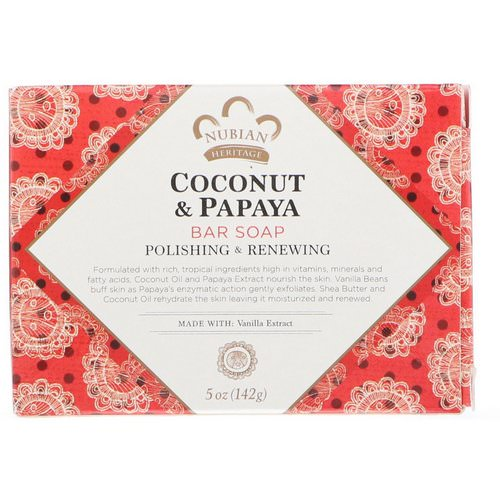 Nubian Heritage, Coconut & Papaya Bar Soap, 5 oz (142 g) Review