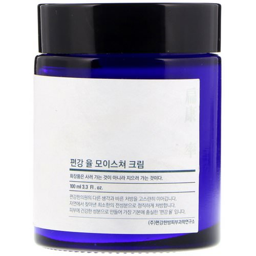 Pyunkang Yul, Moisture Cream, 3.3 fl oz (100 ml) Review