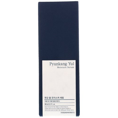 Pyunkang Yul, Moisture Serum, 3.3 fl oz (100 ml) Review