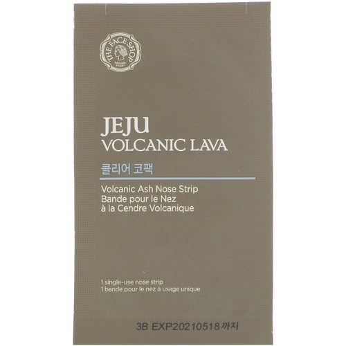 The Face Shop, Jeju Volcanic Lava, Volcanic Ash Nose Strips, 7 Single-Use Nose Strips Review