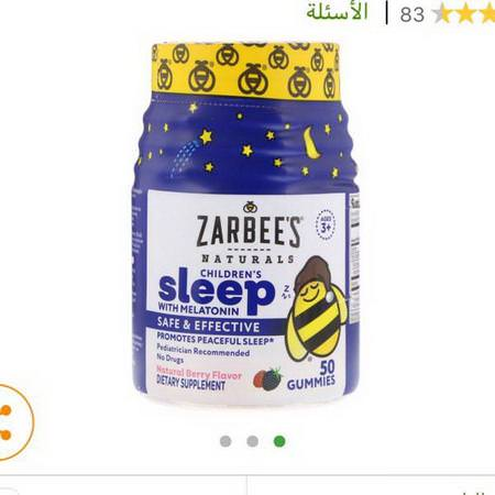 Zarbees, Children's Sleep Formulas
